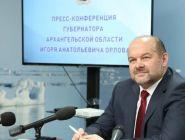 Игорь Орлов: «Строительной отрасли Поморья мы придадим новый импульс развития»