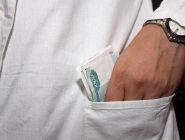 В Вычегодском врач-хирург подозревается в получении взятки