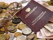 Правила выхода на пенсию для северян предлагают изменить