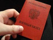 Осенний призыв в Архангельской области выполнен на 100 процентов