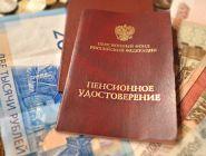 Сколько россиян получат доплату к пенсии