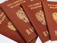 Россияне стали чаще менять имена
