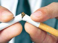 Минздрав России опроверг слухи о полном запрете табака
