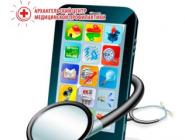 Анонс «Телефона здоровья» на ноябрь