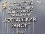 На место главы Котласского района претендуют женщины