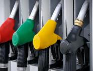 Центробанк рассказал, что будет с ценами на бензин до конца года