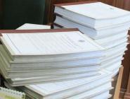 Суд приступил к рассмотрению уголовного дела в отношении преступной группы, обвиняемой в мошенничестве в сфере страхования