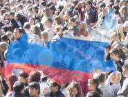 Население России может сократиться впервые за десять лет