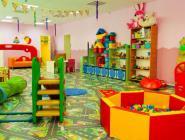 2 755 новых мест в детских садах планируется создать до конца 2019 года