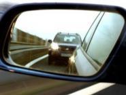 В  Госдуму внесён законопроект о введении штрафа за опасное вождение