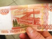 С сегодняшнего дня пенсионеры начнут получать дополнительные 5 тысяч рублей