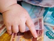 До 31 декабря 2018 года продлена выплата регионального материнского капитала