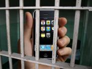 В колониях области за год изъято почти 1500 сотовых телефонов