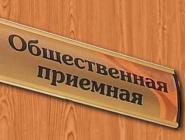 Губернатор Архангельской области назначил новых общественных представителей