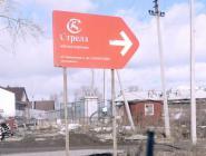 Демонтаж незаконных объектов начнется с 23 мая