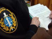 Судебные приставы взыскали более 200 тысяч рублей