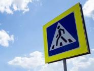 Пешеходных переходов в Котласе станет меньше