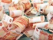 Россияне назвали необходимую для счастья сумму денег