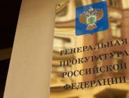 Названы самые криминальные регионы России