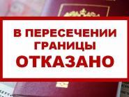 Жительница Котласа возместила ущерб от ДТП, собираясь на отдых в Турцию