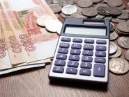 В Минтруде рассказали о повышении зарплат бюджетников