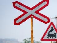 Котласский межрайонный прокурор выявил нарушения при содержании железнодорожного переезда