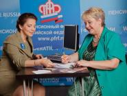Педагоги имеют право на досрочное назначение страховой пенсии по старости