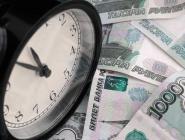Средний размер долга россиян составил 150 тысяч рублей