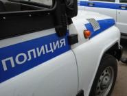 В регионе уменьшилось количество краж, поджогов и угонов автотранспорта