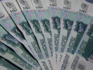 Прожиточный минимум на счету должника останется неприкосновенным