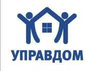 Общественный совет «Управдома» обсудил проблемы качества работы УК и изменения в системе ЖКХ