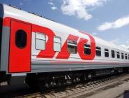 ФАС обязала РЖД установить кондиционеры и биотуалеты в поездах