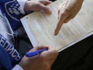 Утверждены сроки проведения Всероссийской переписи населения