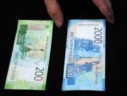 Россияне втридорога скупают новые банкноты