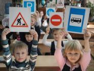Большинство россиян выступают за введение урока ПДД в школьную программу