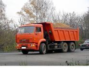 За КАМАЗ песка - штраф 500 рублей
