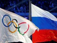 Россиян допустили до участия в Олимпиаде-2018 с жесточайшими ограничениями