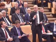 Впервые названы зарплаты российских министров