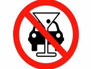 В Архангельской области грядут массовые проверки водителей