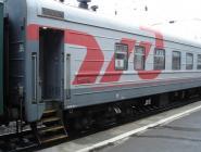 В России предложили ввести черные списки дебоширов в поездах и автобусах