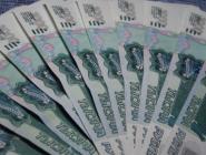 В Минтруде спрогнозировали рост реальных доходов населения по итогам 2017 года