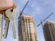 Эксперты рассказали, как изменятся цены на жилье в 2018 году