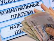 Минстрой планирует обязать управляющие компании раскрывать структуру своих тарифов