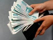 В Архангельской области повысили заработную плату работникам бюджетной сферы