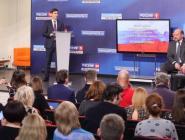 Игорь Орлов ответил на вопросы журналистов региона