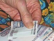 В Котласе доверчивая пенсионерка пострадала от мошенников