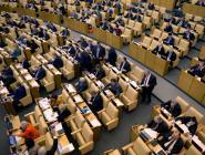 Госдума рассмотрела 76 процентов залежавшихся законопроектов