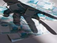 Мошенники придумали новый способ отъема денег у населения