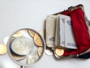 Размер МРОТ увеличен до 9 489 рублей
