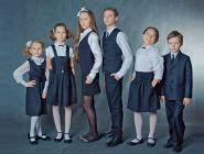 Большая часть родителей поддерживает школьный дресс-код